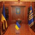 Знамя Украины и штандарт президента в кабинете